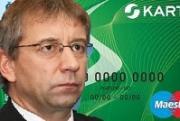 Penězovod koalice pohřben: sKarta končí, Stanjurovi, Drábkovi a Kohoutové navzdory